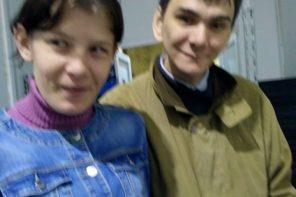 Надя и Саша