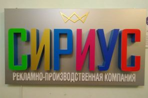Типография «Сириус», Анна владимировна, Егор и цирк «Аквамарин»
