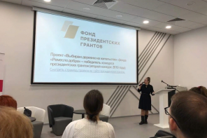 Выступление на форуме «Добрая Казань»